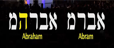 abraham in hebrew