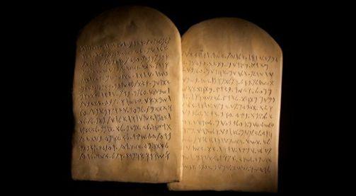 what-are-ten-commandments_833_460_80_c1